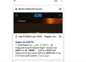 Как настроить вид меню вкладок в Google Chrome