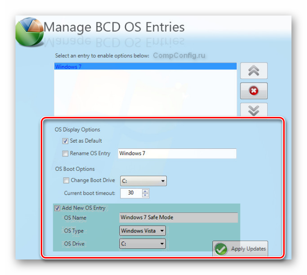 Manage BCD OS Entries