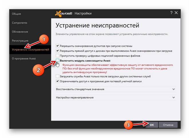 Как удалить гибернацию из меню завершение работы вакансия удаленной работы юристом в москве