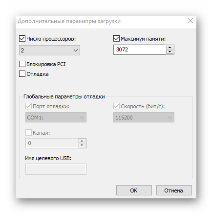 Максимум памяти Windows 10