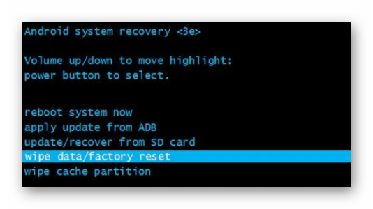 wipe data factory reset android