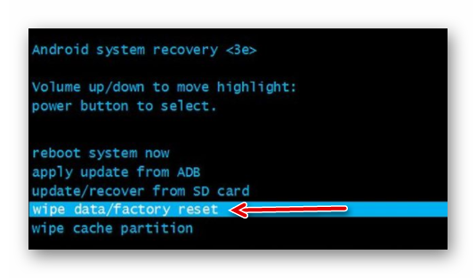 wipe data factory reset