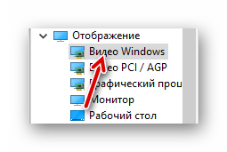 видео windows aida 64