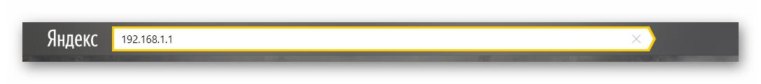адресная строка браузера