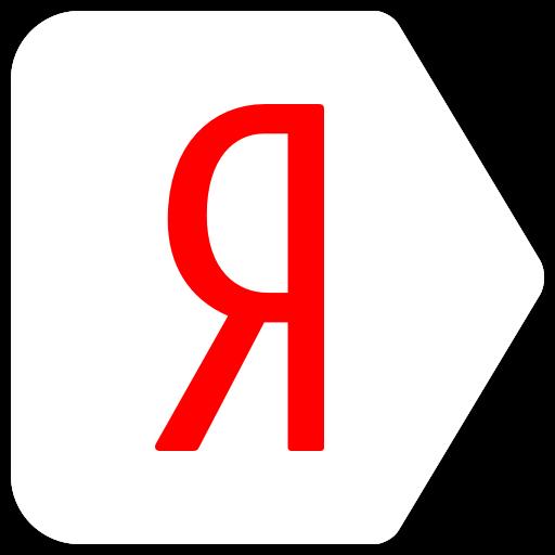 Яндекс Браузер 17.9.1