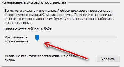 использование дискового пространства windows 10