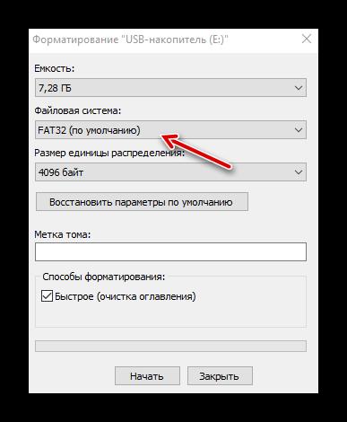 файловая система fat32