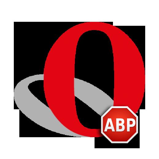 как удалить рекламу в браузере опера