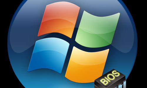 Как открыть БИОС на Windows 7