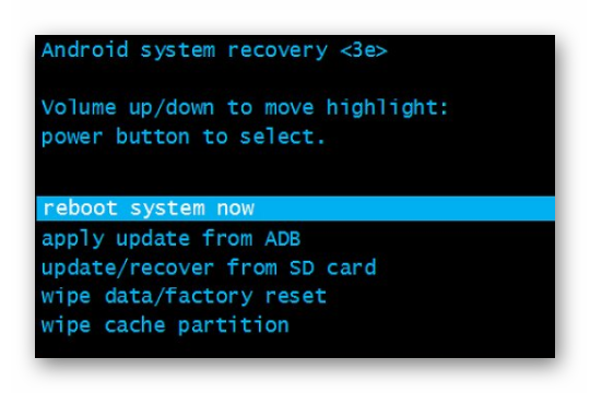 reboot system now recovery android