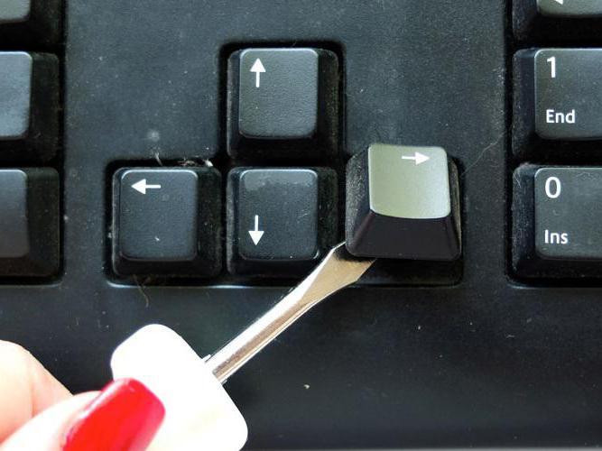 снимаем клавиши