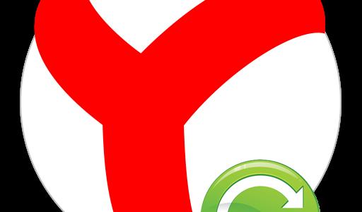 Как обновить Yandex Browser на Windows 10