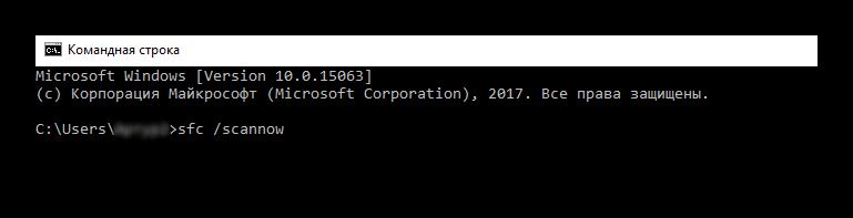sfc scannow windows 10