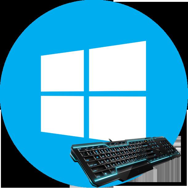Скачать драйвер на клавиатуру на виндовс 7 > новые драйвера от.