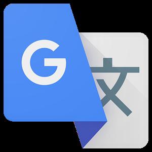 Гугл переводчик с английского на русский онлайн