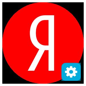 Как сделать Яндекс стартовой страницей автоматически бесплатно