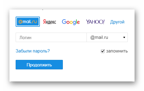 логин от почты mail.ru