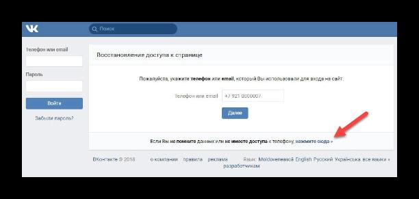 нажмите сюда ВКонтакте