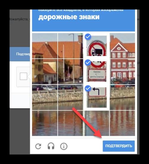 ввод каптчи ВКонтакте