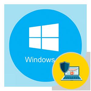 Все способы как запустить безопасный режим Windows 10