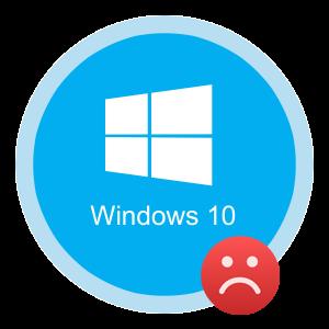 Все способы, как устранить ошибку 0x80070003 при восстановлении системы Windows 10
