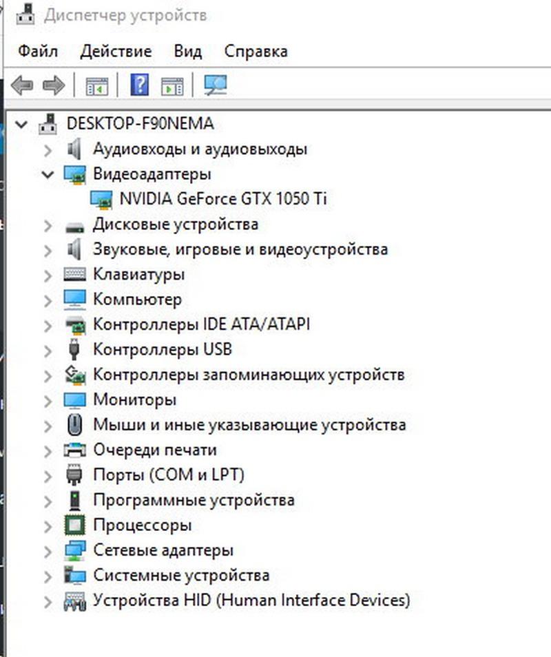 диспетчер устройств драйвера windows 10